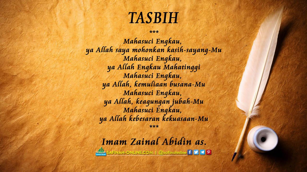 Tasbih Imam Zainal Abidin as.