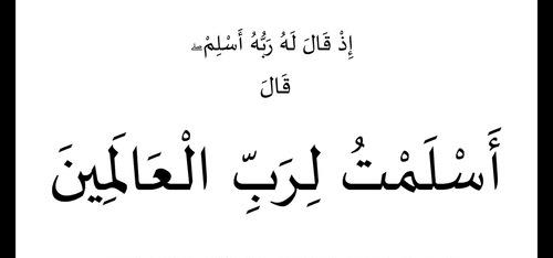 Makna Islam