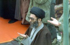 Mengenal Konsep Wilayatul Faqih (2)
