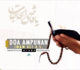Doa Ampunan Imam Ali as