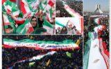 Beginilah Republik Islam Iran Memperingati Kemerdekaan