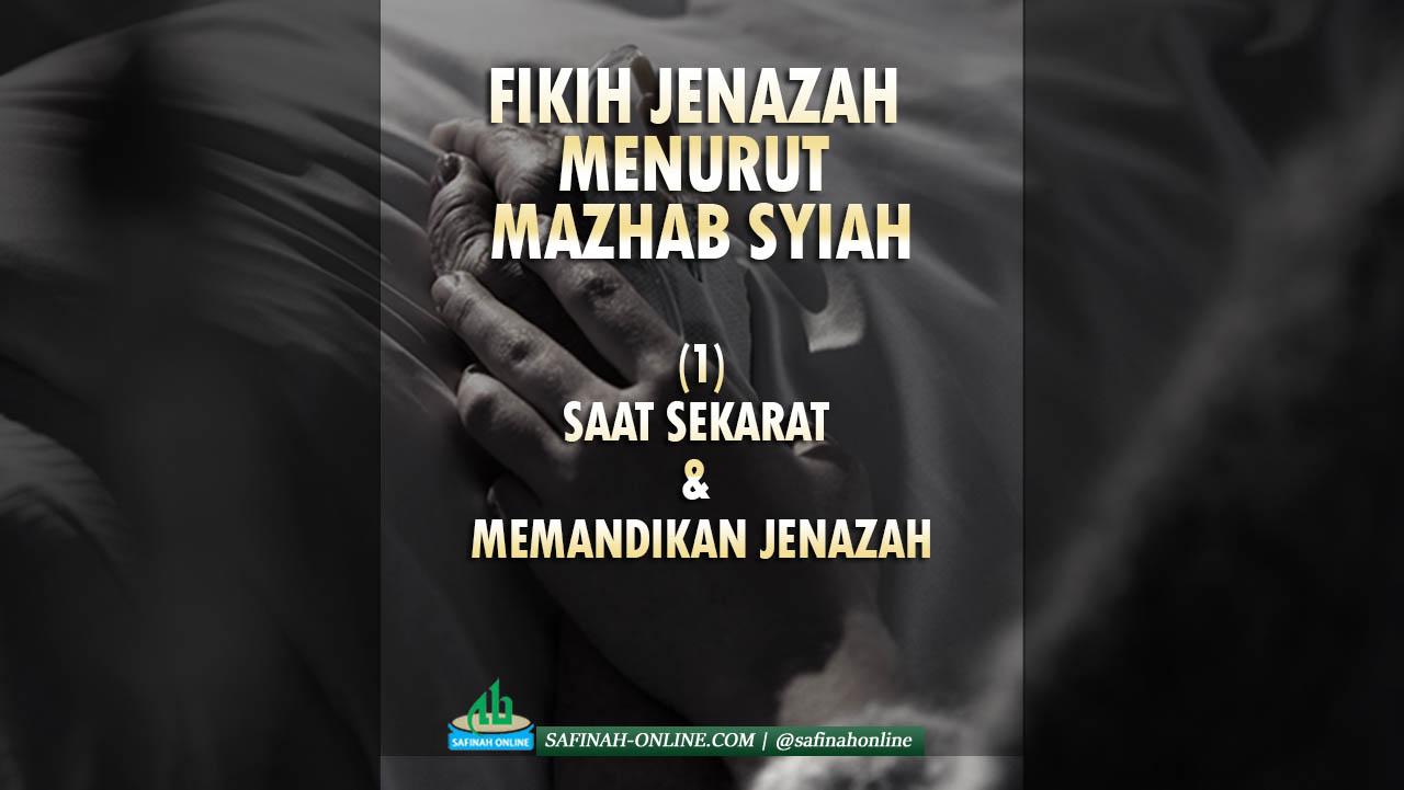Fikih Jenazah Menurut Mazhab Syiah (1): Saat Sekarat dan Memandikan Jenazah