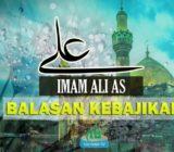 Imam Ali as dan Balasan Kebajikan yang Berlipat Ganda