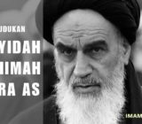 Fatimah Putri Nabi dan Wahyu | Imam Khomeini