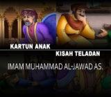 Kartun Anak: Dialog Imam Al-Jawad a.s dengan Yahya bin Aktsam di Hadapan Al-Makmun