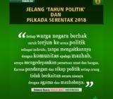 Suara DS Jelang 'Tahun Politik' dan Pilkada Serentak 2018 (VI)
