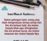 Imam Musa Kazhim tentang Evaluasi Diri