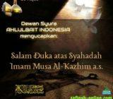 Salam Duka atas Syahadah Imam Musa al-Kazhim as.
