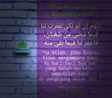 Doa Penghujung Bulan Sya'ban