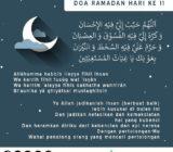 Doa Ramadhan Hari Ke-11
