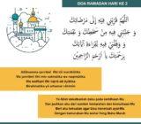 Doa Ramadhan Hari Kedua