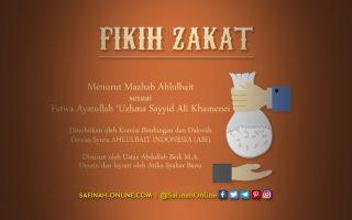 Fikih Zakat Menurut Mazhab Ahlulbait