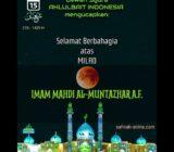 Salam Bahagia atas Milad Imam Mahdi al-Muntazhar a.f.