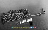 Bismillah (Bagian 1)