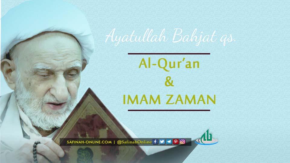 SafinahQuote: Alquran dan Imam Zaman