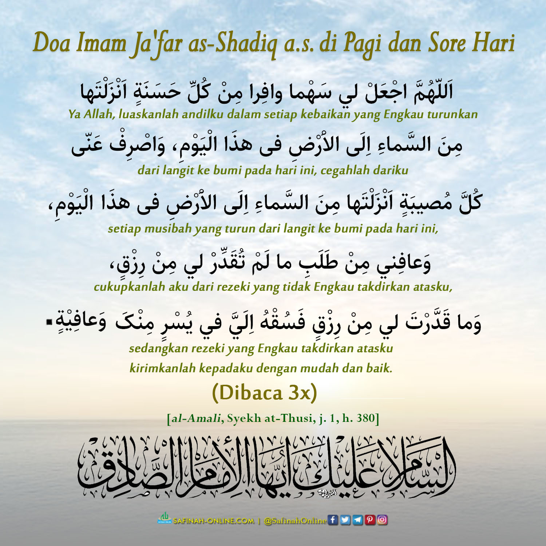Doa Imam Jafar As Shadiq As Di Pagi Dan Sore Hari