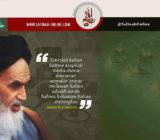 Pesan Imam Khomeini tentang Media Dunia dan Setan