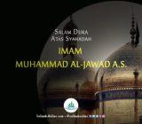 Salam Duka atas Syahadah Imam Muhammad al-Jawad a.s.