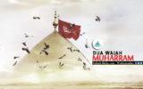 Dua Wajah Muharram