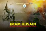 Hujjah Kebangkitan Imam Husein Melawan Kezaliman Yazid dan Bani Umayah