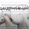 Imam Husein Simbol Perdamaian dan Anti Kekerasan