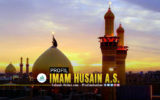 Profil Imam Husein A.S.