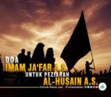 Doa Imam Ja'far a.s. untuk Peziarah al-Husain a.s.