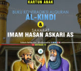 VIDEO: Al-Kindi dan Imam Hasan Askari AS