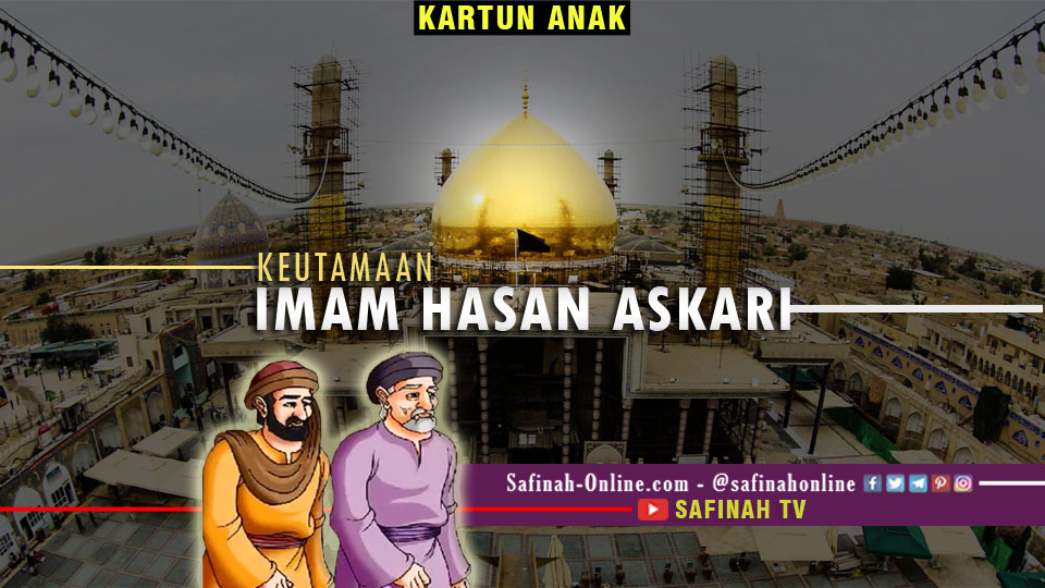 VIDEO: Keutamaan Imam Hasan Askari AS