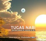 Tugas Nabi dalam Surah al-Ahzab 45-46