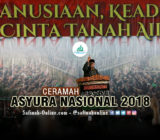 VIDEO: Ceramah Asyura Nasional 2018 (1440H)