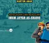 VIDEO: Ketegasan dan Keadilan Imam Ja'far as-Shadiq as