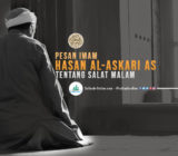 Pesan Imam Hasan al-Askari as tentang Salat Malam