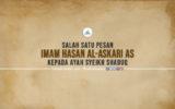 Salah Satu Pesan Imam Askari kepada Ayah Syekh Shaduq