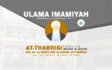 Infografis Ulama Imammiyah: At-Thabrisi