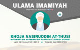 Infografis Ulama Imamiyah: Khoja Nasiruddin at-Thusi