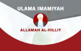 Infografis Ulama Imamiyah: Allamah al-Hilliy