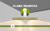 Infografis Ulama Imamiyah: Syekh Ali bin Ibrahim Al-Qomi