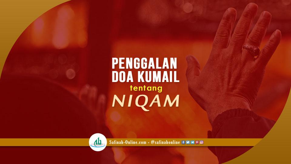 Infografis: Doa Kumail tentang Niqam