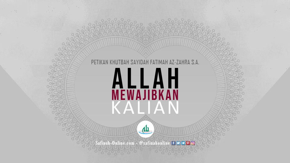 Petikan Khutbah Sayidah Fatimah (1)