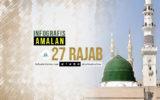 Infografis: Amalan 27 Rajab