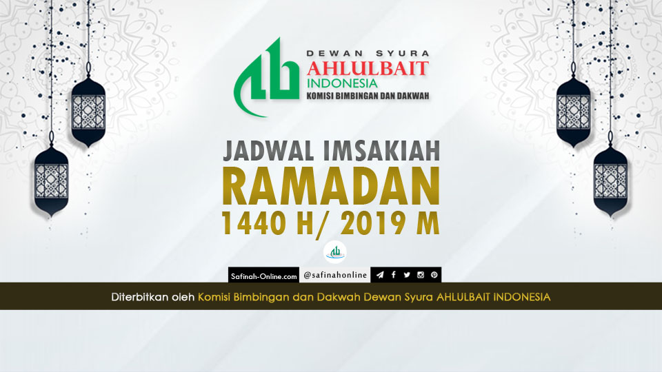 Jadwal Imsakiah Ramadan 1440H / 2019M