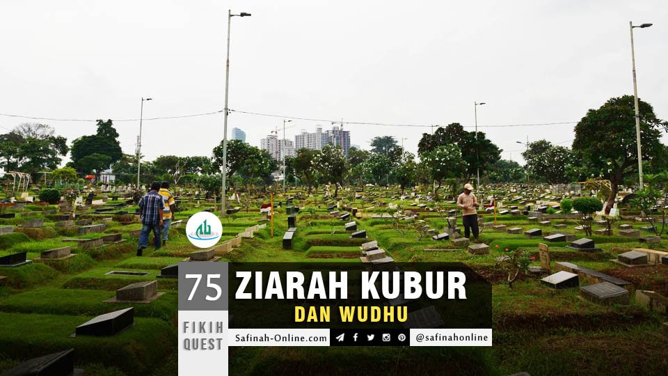 Ziarah Kubur, Wudhu