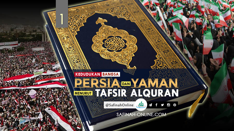 Kedudukan Bangsa Persia dan Yaman menurut Tafsir Alquran (1/2)