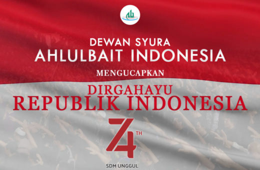 Dirgahayu, Republik, Indonesia