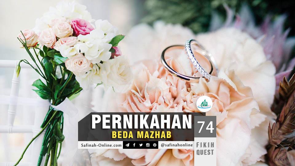 Pernikahan, Mazhab, Ahlulbait, Syiah, Ahlussunnah, Nikah Beda Mazhab