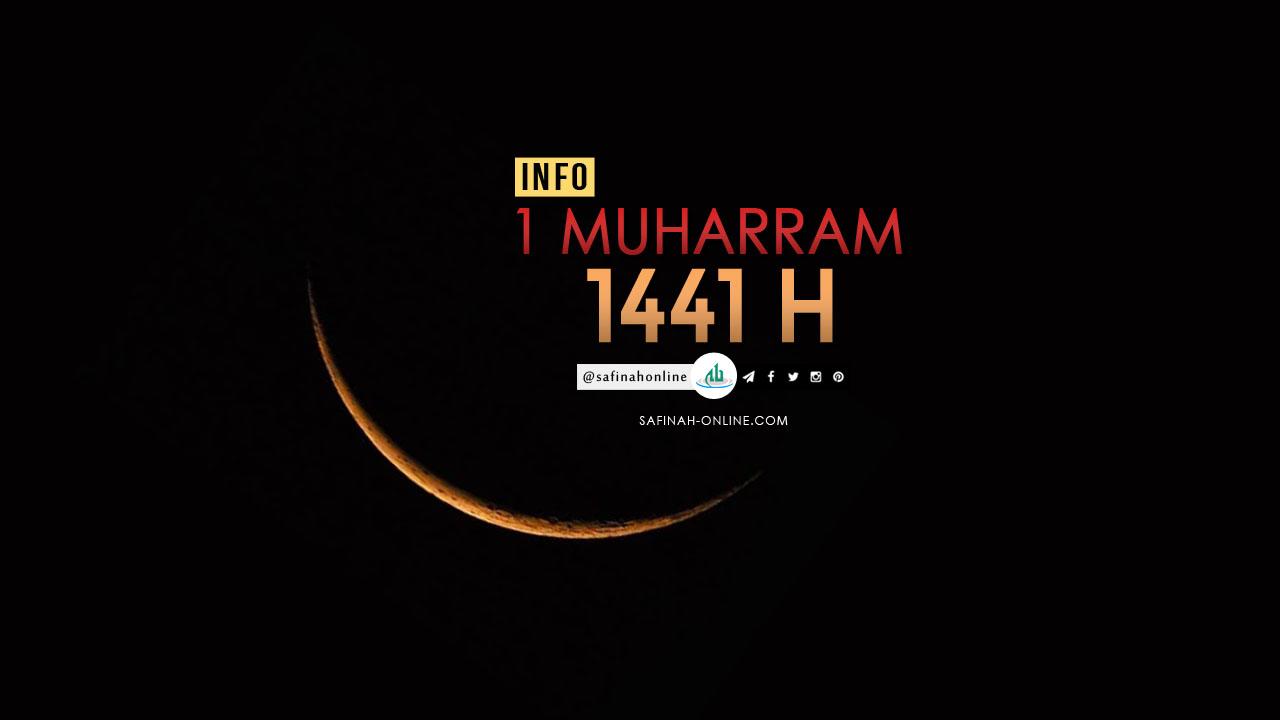 Muharram, Hilal, 1441 H, Falak ABI