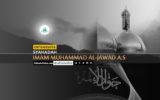 Infografis: Syahadah Imam Muhammad al-Jawad A.S.