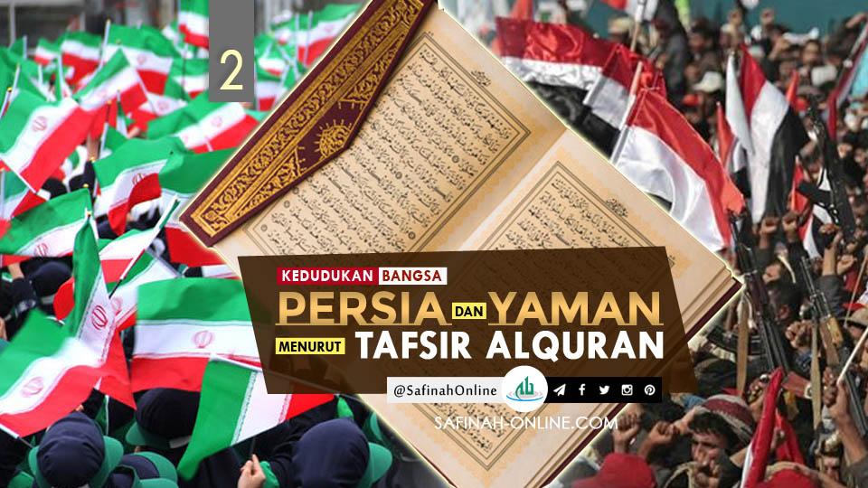 Kedudukan Bangsa Persia dan Yaman menurut Tafsir Alquran (2/2)