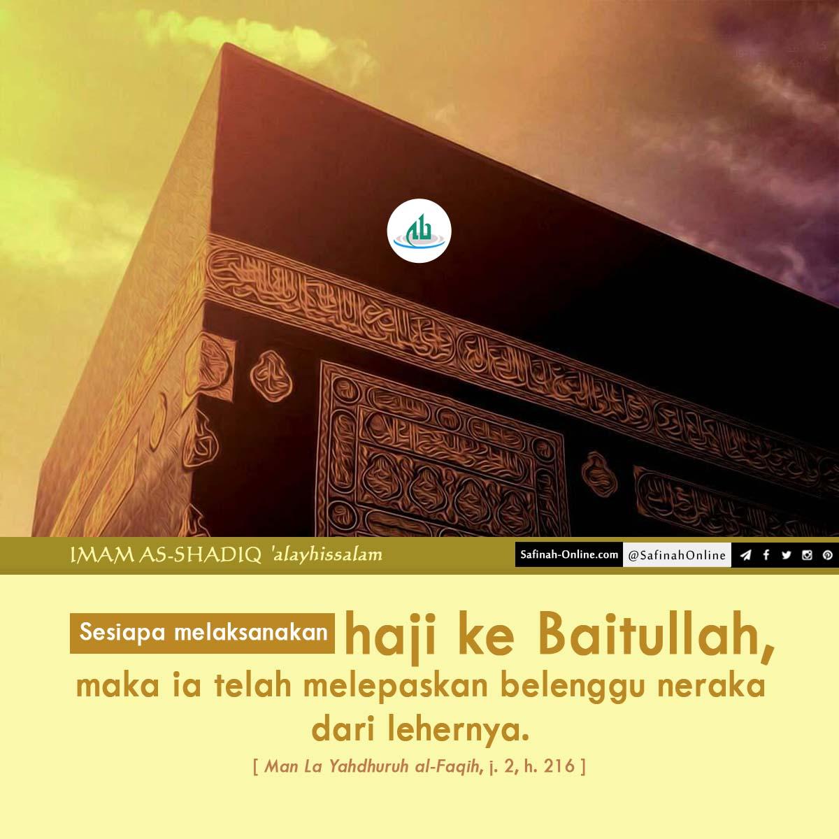 Neraka, Haji, Baitullah